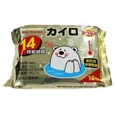 快樂小白熊 暖暖包 10入/包 14小時 黏貼型 今年最新上市 專品藥局【2011677】