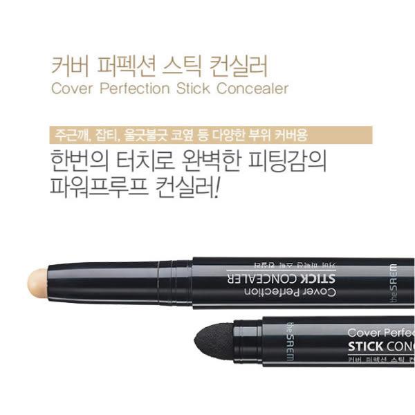 THE SAEM Stick Concealer 完美遮瑕筆 1.8g【櫻桃飾品】【21126】