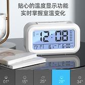 鬧鐘學生用靜音臥室床頭夜光小電子表智慧時鐘多功能鬧鈴聲音超大 「99購物節」