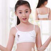 女童背心內衣 純棉女童發育期小背心吊帶式薄款小學生女孩內衣 寶貝計畫