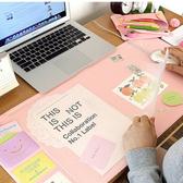 韓國韓國 Plan D SMILE DESK MAT 微笑 多功能事務桌墊  辦公室桌墊 NB墊 滑鼠鍵盤墊【庫奇小舖】