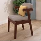 北歐實木椅子家用簡約餐桌椅子日式咖啡休閑椅子現代書桌電腦凳子 LX 韓國時尚 618