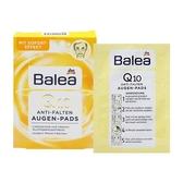德國 Balea Q10膠原蛋白眼膜(6對入)【小三美日】