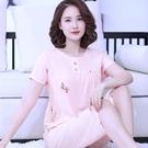 睡衣 睡衣女夏天粉色大碼綿綢套裝女士媽媽薄款短袖棉綢寬鬆圓領家居服 快速出貨