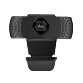 視訊攝影機免驅1080P高清網路電腦攝像頭直播攝像頭視訊會議usb攝像頭