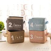 2個小號棉麻布藝桌面收納盒收納筐儲物盒折疊化妝品梳妝臺迷你雜物盒【概念3C旗艦店】