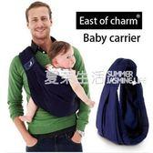 背帶 多功能西爾斯背巾嬰兒背帶新生兒橫抱式寶寶抱傳統夏季透氣斜背袋·夏茉生活