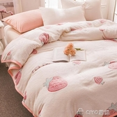 毛毯被子加厚保暖冬季用珊瑚絨小毯子法蘭絨加絨床單件單人午睡墊 ciyo黛雅