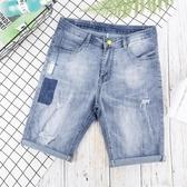 五分褲~ 夏季薄款牛仔短褲男寬鬆五分休閒破洞韓版ins男士修身中褲子