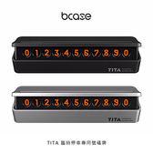 bcase TITA 臨時停車專用號碼牌 臨時停車牌 暫時停車卡 臨停牌 汽車號碼牌 停車電話牌