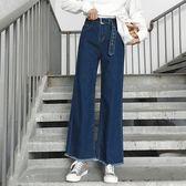寬管褲牛仔褲女女高腰顯瘦微喇長褲休閒百搭毛邊寬鬆闊腿褲 糖果時尚