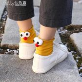 襪子 日系3D卡通純棉襪子女短襪淺口韓國可愛短筒襪學院風春秋女士全棉「Chic七色堇」