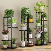 花架子多層室內特價家用陽台置物架鐵藝客廳省空間花盆落地式綠蘿 卡布奇諾