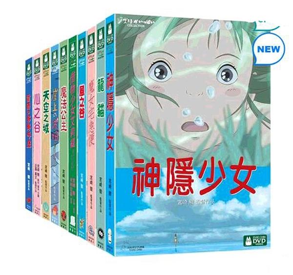 [COSCO代購] W130635 DVD - 吉卜力動畫精選合集