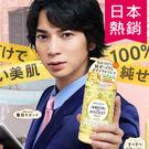 日本 熱賣 原裝進口 kose 高絲 500mL 香氛沐浴乳 熱帶花果香