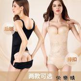 連體塑身衣收腹束腰燃脂塑形束身