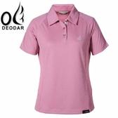 【DEODAR 女 Polartec動感流線POLO衫 暗粉紅】12900196/短袖POLO衫/涼感/抗UV/排汗衣