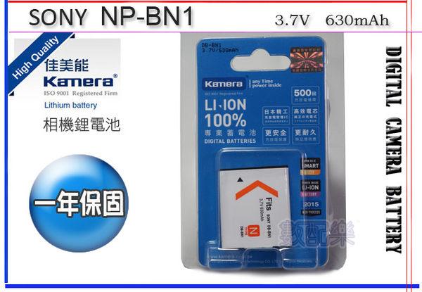 *數配樂*佳美能 SONY NP-BN1 相機專用鋰電池 W320 W380 W390 TX5 TX7 TX9 TX100 TX10 T99 T110 WX5