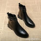 平底短靴馬丁靴女靴子秋冬季新款英倫風百搭平底短靴春秋單靴秋鞋子 新年優惠