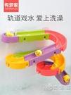 兒童浴室軌道水車寶寶洗澡沐浴小黃鴨嬰兒戲水玩水男孩女孩玩具 小時光生活館