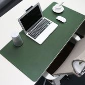 電腦桌墊 滑鼠墊超大大號桌墊電腦墊鍵盤墊辦公寫字臺書桌桌面墊子加厚訂製 米蘭街頭