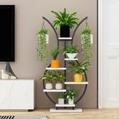 花架綠蘿花架置物架陽台花架子落地式多層現代簡約客廳室內多肉花盆架 雅楓居