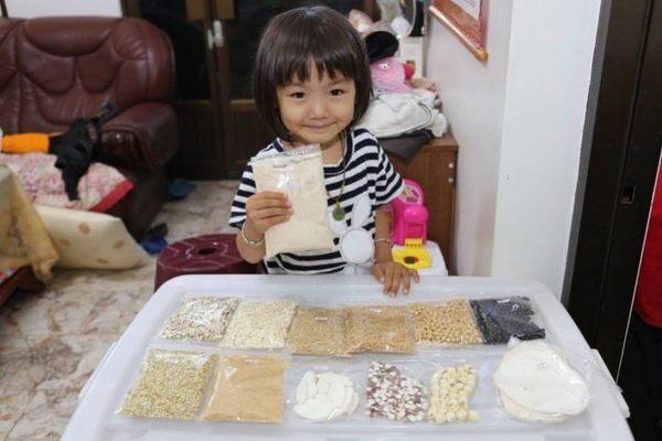 梁媽咪無毒米麩600g/包 買大送小 (台語:米阿呼)//小孩副食品 含豐富膳食纖維 可使排順暢