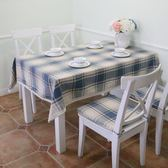 高檔美式鄉村棉麻格子桌布 茶几 餐桌布 (藍色格子. 青色格子)