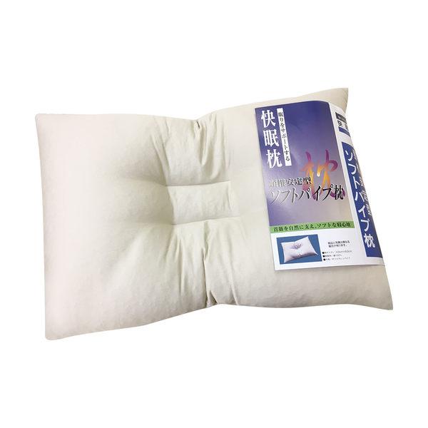 [日本原裝進口] 頸椎安定枕-快眠枕.紓壓.快速入眠
