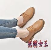 2019小皮鞋女新款韓版百搭內增高單鞋黑色學生牛津女鞋子潮 mj12365【花貓女王】