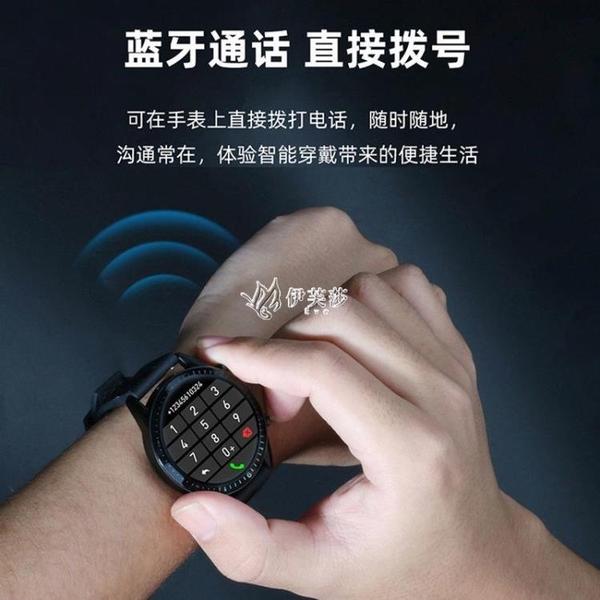 快速出貨電話手錶多功能智慧手環情侶學生蘋果華為
