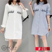 學院風寬鬆長袖純棉刺繡襯衫 M-2XL O-Ker歐珂兒 157155-C