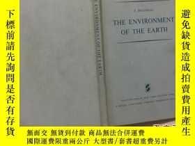二手書博民逛書店THE罕見ENVIRONMENT OF THE EARTH 地球