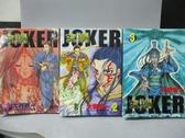 【書寶二手書T9/漫畫書_NBC】Joker女媧_1~3集合售_大西巷一
