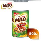 【雀巢 Nestle】美祿巧克力麥芽-經典原味500g