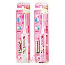 日本製 minimum  幼童專用震動式柔軟刷毛電動牙刷 HELLO KITTY 白色/粉色 兩款供選 ☆艾莉莎ELS☆