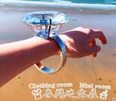 戒指表白神器創意水晶大鉆戒道具超大鉆石戒指浪漫生日禮物求婚送女友 迷你屋 618狂歡