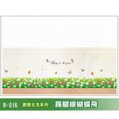 壁貼 牆貼 B-016創意生活系列--踢腳線蝴蝶飛 高級創意大尺寸-賣點購物