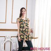 【RED HOUSE-蕾赫斯】水果收腰長版上衣(共二色)  夏季最終折扣 滿599元才出貨