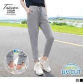 《KS0520》台灣製造~腰抽繩抗UV運動休閒縮口長褲 OrangeBear