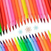 618好康鉅惠 軟頭水彩筆小學生畫畫套裝可水洗雙頭彩筆