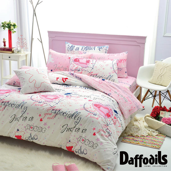 Daffodils《魔幻甜心》雙人三件式純棉枕套床包組.精梳純棉/台灣精製