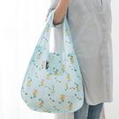 花樣便攜摺疊購物袋 環保袋 購物 超市 百貨 送禮 主婦 買菜 學生 上班族【X039】米菈生活館