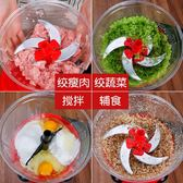 切菜工具  手動絞菜機攪拌蒜泥家用攪蒜器碎菜切菜神器絞肉機餃子餡廚房用品