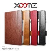 XOOMZ Apple iPad(2017/18) 騎士側掀磁吸簡約可站立皮套 掀蓋喚醒、闔蓋休眠