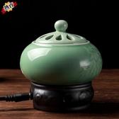 熏香爐 定時調溫電子陶瓷燈木屑粉蓋室內家用沉香插電小檀香爐 快速出貨