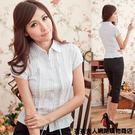 *衣衣夫人OL服飾店*【A33322A】...