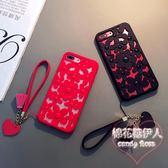 iphone7散熱透氣矽膠防摔手機殼掛繩LVV2863【棉花糖伊人】