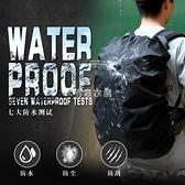 防水書包套登山包防雨罩抽繩款戶外旅行雙肩包學生書包背包套 快速出貨