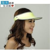 HOII SunSoul后益 涼感防曬 UPF50 捷克帽 黃光